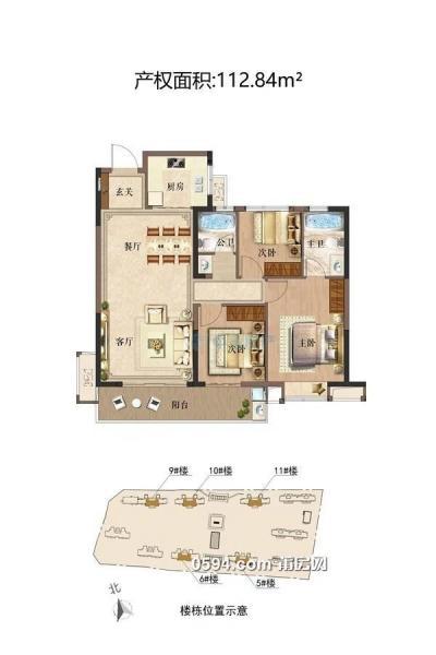 建发央誉  毛坯三房两厅 产权112平  南北户型 高层 -莆田二手房