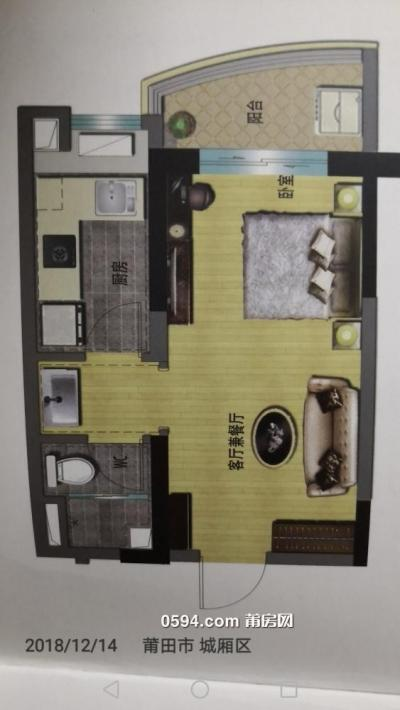 碧桂园浪琴湾单身精装公寓 海景房 精装一房一厅一卫生-莆田租房