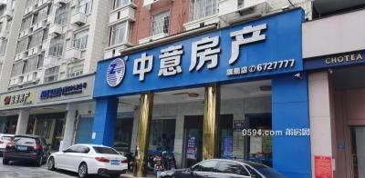 北磨龙桥 市政府旁 店面90平左右出租 可开店,可办公,-莆田租房