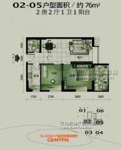 中兴公馆(梅峰+中山)学区房 电梯中高层 2居室 191.6万-莆田二手房