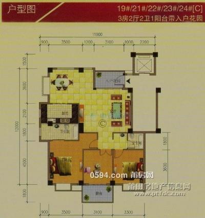 祥荣荔树湾  赠送90左右露台  6房3厅4卫 面积234平-莆田二手房