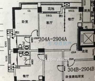 中特阳光棕榈城(中特+南门)学区 毛坯4居室 一平仅需15334-莆田二手房