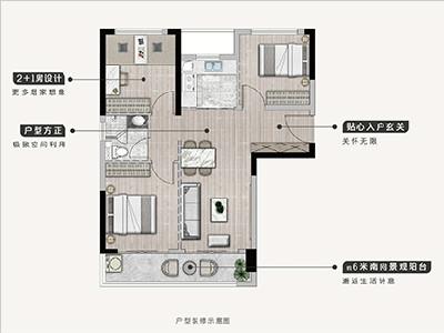 37#38#楼86㎡三房两厅一卫