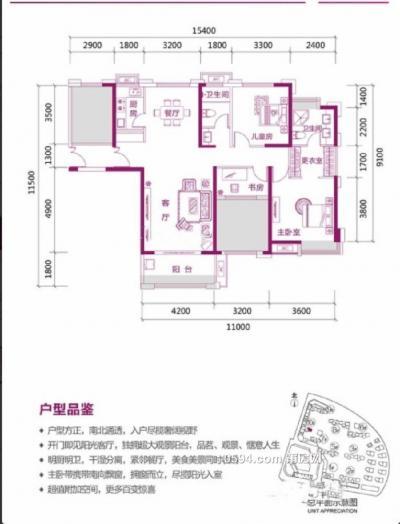 骏乘亿发城高层 南北东 4房2厅2卫 卖10968-莆田二手房