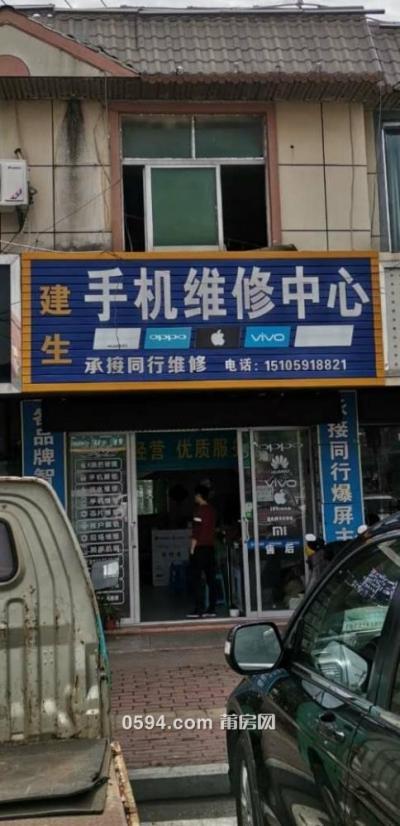 莆运笏石分公司服务设施楼6号店面租赁公告-莆田租房