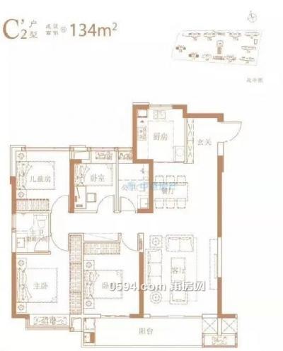 建发央誉   大四房    4层    南北通透   总价185万-莆田二手房