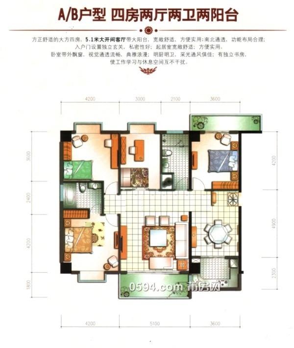 三信金鼎广场4房2厅2卫176平方精装修-莆田租房