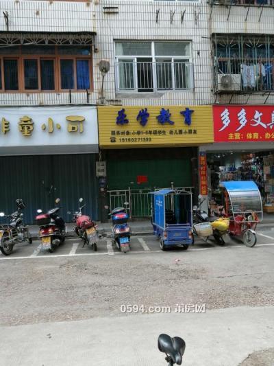 黄石中心小学附近整栋出租-莆田租房