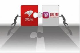 国美京东合作再升级:将重塑家电零售业新格局
