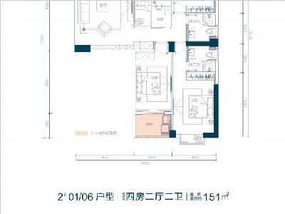 2# 151㎡4房2厅2卫