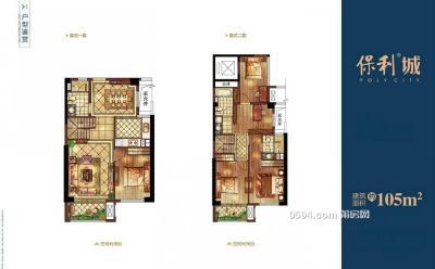 保利城二期十三地块 中层楼中楼 4房2厅3卫 卖10485-莆田二手房