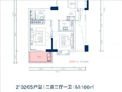 2#100㎡ 2房2厅1卫