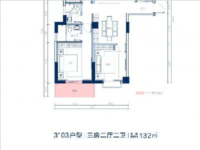 3# 132㎡3房2厅2卫
