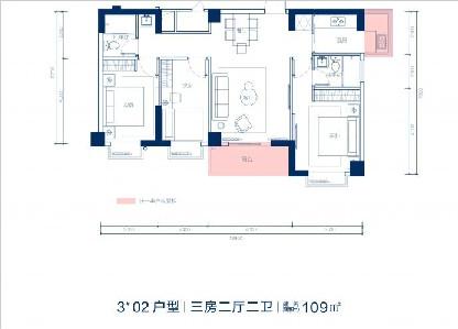 3# 109㎡ 3房2厅2卫