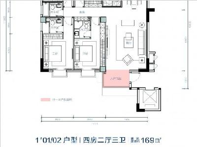 1# 169㎡ 4房2厅3卫