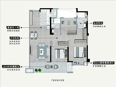 1#2#3#楼101㎡三房两厅两卫