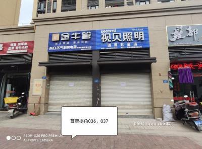 联发君悦首府1号楼036-037店面出租-莆田租房