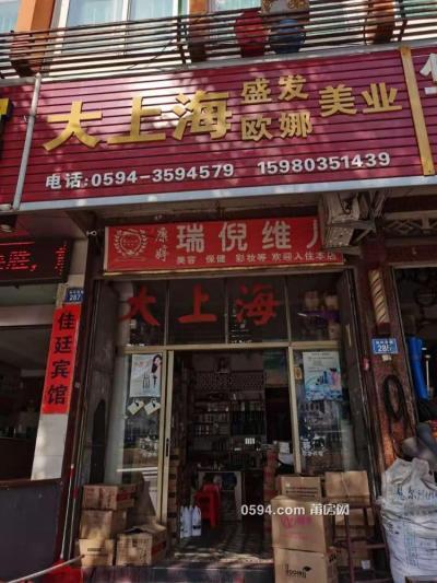 涵江区涵华西路21号店面租赁项目-莆田租房