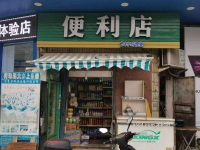 仙游县枫亭汽车站候车室门外右侧店面-莆田租房