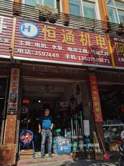 涵江区涵华西路17号店面及一间储物间租赁项目-莆田租房