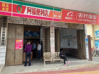 仙游县游洋站一坎店面及两间宿舍-莆田租房