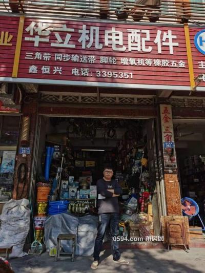 涵江区涵华西路19号店面及两间储物间租赁项目-莆田租房