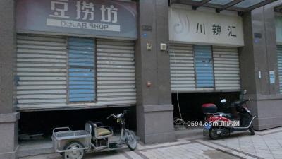 鑫和地王廣場,店面出租 兩間可出租-莆田租房