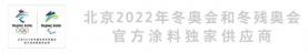 """三棵樹獲評""""2020中國家居行業價值100公司"""""""