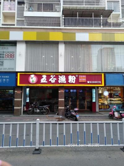 仙游县鲤城街道洪桥社区公园街319号、325号店面-莆田租房