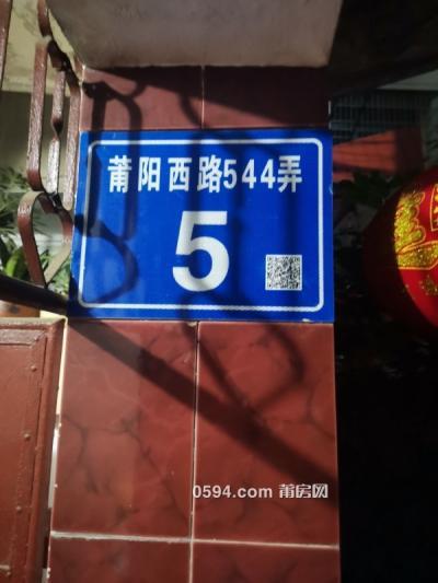 莆阳西路544弄有wifi,拎包入住,家具全-莆田租房