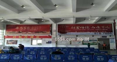 仙游汽车站候车厅墙体广告位租赁项目-莆田租房