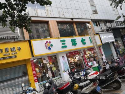 大唐廣場沿街商鋪招租-莆田租房