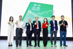 三棵树上市五周年暨签约中国国家短道速滑队发布会圆满举