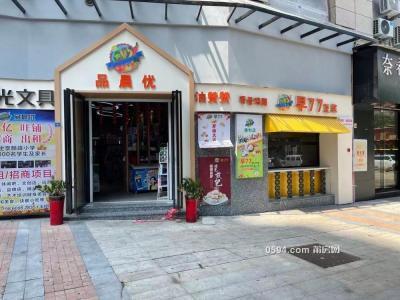 正榮時代 麟峰小學 對面盈利超市轉讓-莆田租房