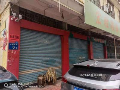 军分区对面建材市场旺铺招租-莆田租房