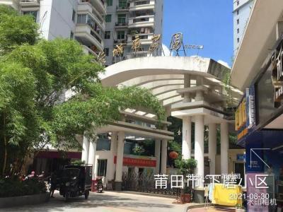 出租 三信城市家園 電梯高層 精裝4房 南北通透-莆田租房