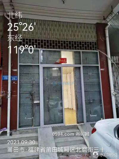 北磨街39弄-莆田租房
