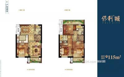 保利城 高层楼中楼 4房2厅3卫 南北通透 卖12411-莆田二手房