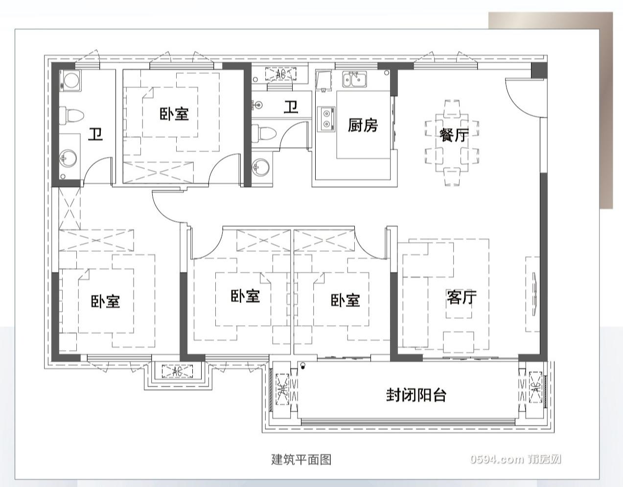 151.84㎡4房2厅2卫