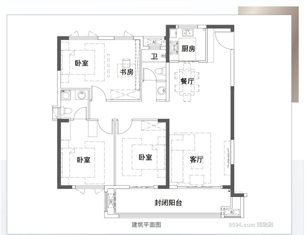 139.54㎡4房2厅2卫