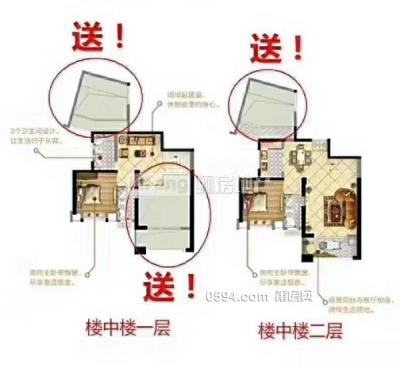 华永天澜城楼王 楼中楼 4房2厅3卫赠送50平米 卖11788-莆田二手房