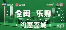 【約惠荔城】立省500元 三棵樹專場活動來襲,家裝不花冤錢
